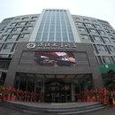 丹江口濱江之星酒店