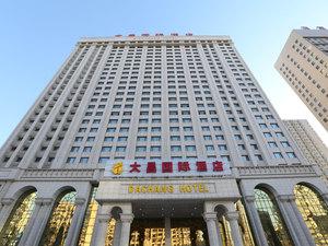 太原大昌國際酒店