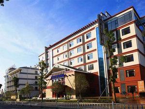 黃果樹銀河假日酒店