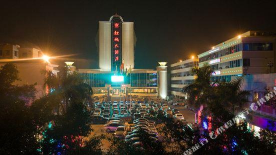 Carp City Hotel