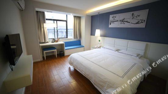 Jintian Chain Hotel Changsha Shuyuan Road