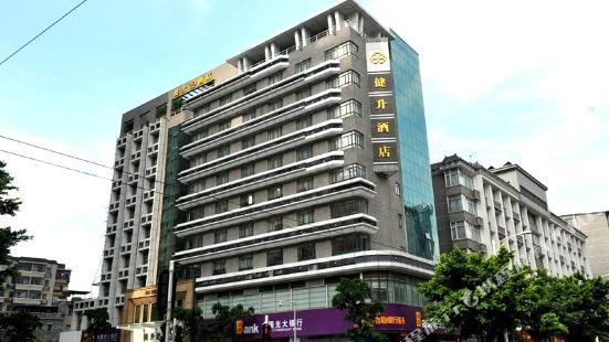 Jiansheng Hotel