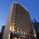 全季酒店(南昌八一廣場店)