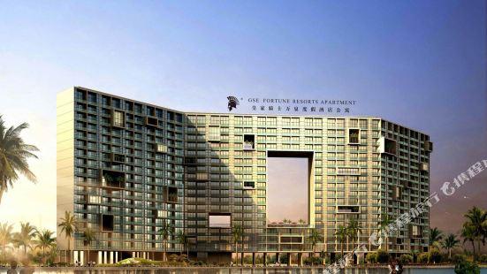 瓊海皇家騎士萬泉度假酒店