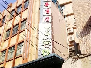 海友酒店(上海靜安寺西店)