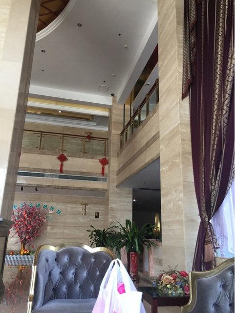 平南雄森国际酒店点评