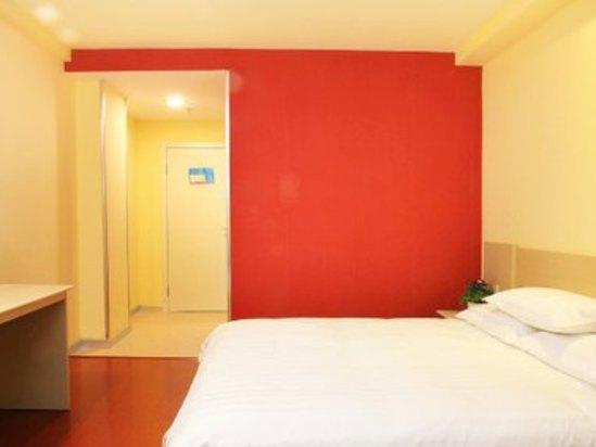 汉庭酒店 兖州火车站 店 预订价格,联系电话 位