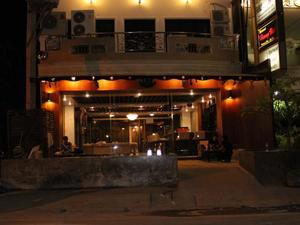 悠蘇水療酒店(Usouk Hotel and Spa)