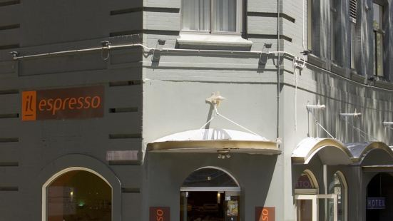 貝斯特韋斯特優質斯泰勒酒店
