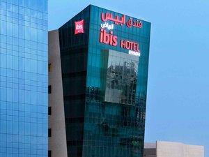 利雅得奧拉亞街宜必思酒(Ibis Riyadh Olaya Street Hotel)