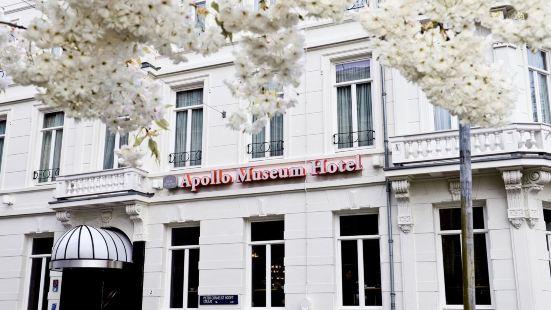 阿姆斯特丹市中心阿波羅博物館酒店