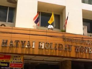 合艾假日酒店(Hatyai Holiday Hotel)