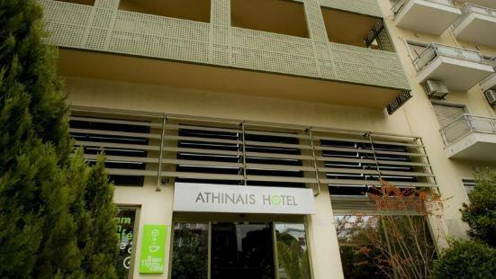 埃西尼俄斯酒店