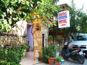聖特特拉斯酒店(Sinter Terasse House Hotel)