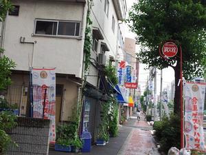 今里旅館(只限女性)(Imazato Guest House (Female Only))