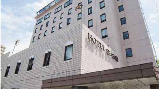 水户市酒店