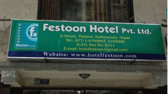 Festoon Hotel Pvt. Ltd.