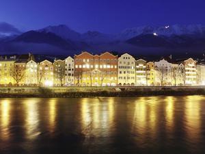 因斯布魯克貝斯克酒店(Basic Hotel Innsbruck)