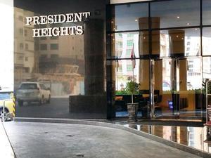 高地總統公寓(President Heights)