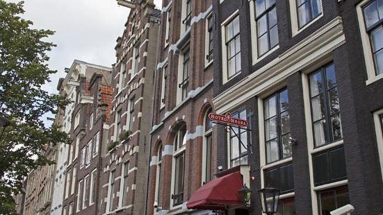 和格拉阿姆斯特丹中心酒店