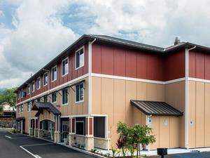 開盧阿克那智選假日酒店及套房(Holiday Inn Express Hotel & Suites KAILUA-KONA)