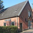 埃爾夫胡斯比克旅館(Erve Hulsbeek Koetshuis)
