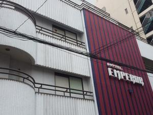 大帝酒店(僅限成人)(Emperor (Adult Only))