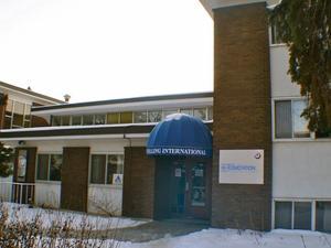海埃德蒙頓酒店(HI-Edmonton)