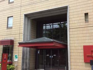 1-2-3薩凱酒店(Hotel 1-2-3 Sakai)