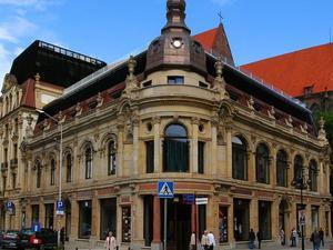 弗羅茨瓦夫莫諾普爾酒店(Hotel Monopol Wrocław)