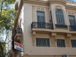 理想酒店(Hotel Ideal)
