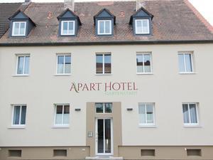花園城市公寓式酒店(Aparthotel Gartenstadt)