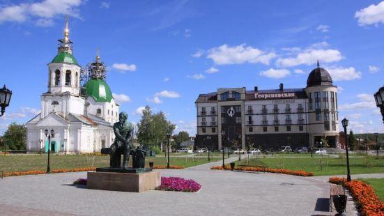 Hotel Georgievskaya