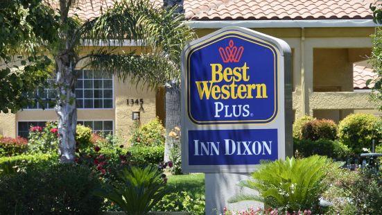 迪克森戴維斯貝斯特韋斯特優質酒店