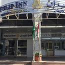 利雅得郁金香旅店(Tulip Inn Riyadh)