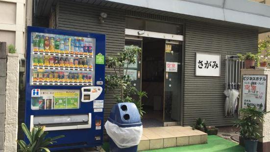 Business Hotel Sagami