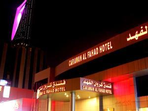 法赫德卡拉萬酒店(Carawan Al Fahad Hotel)