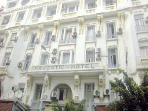 大華酒店(Hotel Majestic)