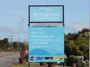 喜來得苑汽車旅館(Heritage Court Motor Lodge)