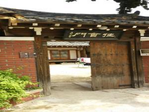 新羅房旅館(Shillabang Guest House)
