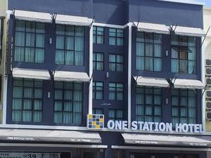一站酒店(One Station Hotel)