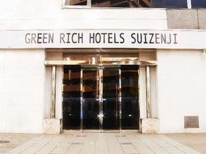 Green Rich酒店-水前寺(Green Rich Hotel Suizenji)