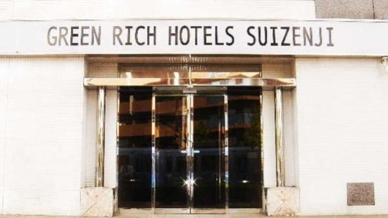 グリーンリッチホテル水前寺