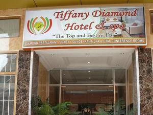 蒂芙尼鉆石水療酒店(Tiffany Diamond Hotel and Spa)
