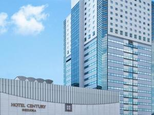 靜岡世紀酒店(Hotel Century Shizuoka)