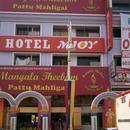 Mjoy Hotel(M 喜悦酒店)