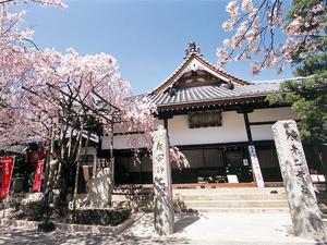 神戶有馬溫泉月光園〈游月山莊〉(Gekkoen Yugetsusanso Kobe)