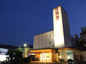 伊東小涌園(Ito Kowakien Hotel)