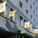 橫濱文華酒店(Yokohama Mandarin Hotel)