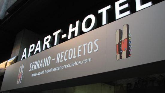 塞拉諾託斯公寓式酒店
